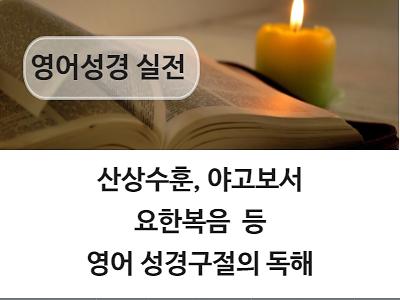 bible study 4_1